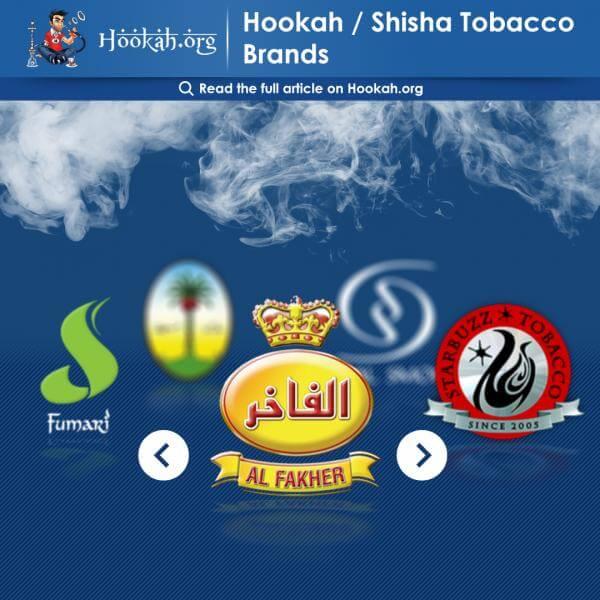 Hookah Brands.jpg