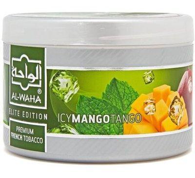 Al-Waha-Flavored-Hookah-Shisha-Tobacco.jpg