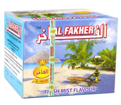 al-fakher-fresh