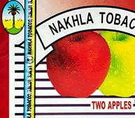 al-fakher-double-apple